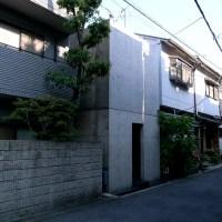 [Classic] Azuma House | Nhà ở Sumiyoshi, Osaka, Nhật Bản - Tadao Ando