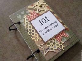 подарки-на-день-валентина13