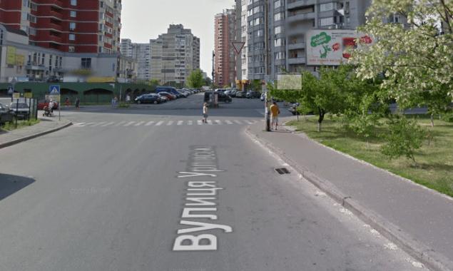Жители Дарницкого района Киева просят установить светофор на одном из опасных перекрестков