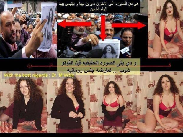 قضية إلهام شاهين والشيخ عبد الله بدر.. صور عارية في المحكمة