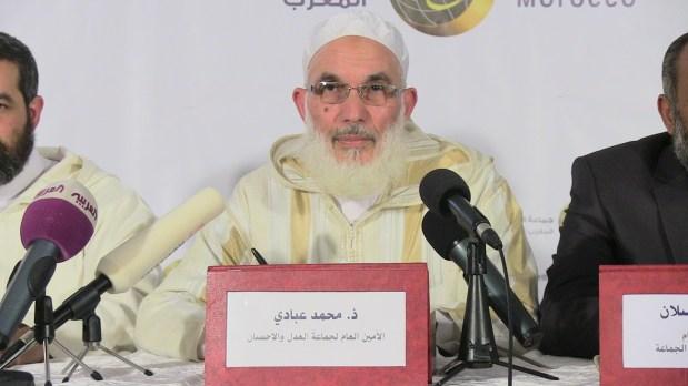 الأمين العام لجماعة العدل والإحسان.. شكون هو محمد العبادي؟ واش قاد على قيادة الجماعة؟