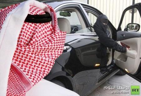 السعودية.. سيدة تهدي زوجها عروسا وسيارة فارهة!!