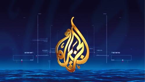 الجزيرة: ما زلنا القناة الإخبارية الأولى عربيا