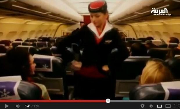 """سلامة.. """"غانغام ستايل"""" في الطيارة"""