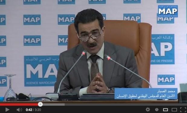 بتعاون بحريني مغربي.. التحضير لإطلاق محكمة عربية لحقوق الإنسان