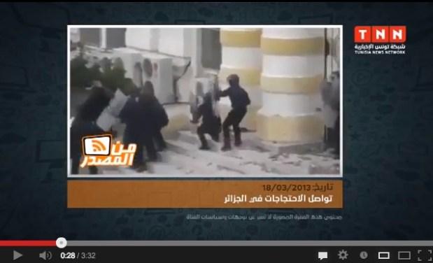 أطلق الرصاص على الشرطة التي حاصرت منزله.. اعتقال ابن عم القذافي