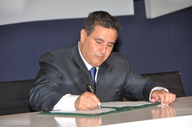 مراكش.. المغرب يوقع اتفاقية القضاء على الجوع في دول الجنوب