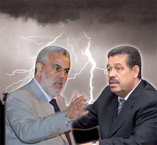 البيجيدي: نأسف لقرار حزب الاستقلال وشباط يتحمل المسؤولية