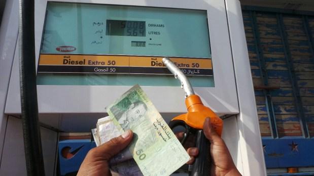 نشرة المحروقات.. انخفاض سعر البنزين واستقرار سعر الغازوال