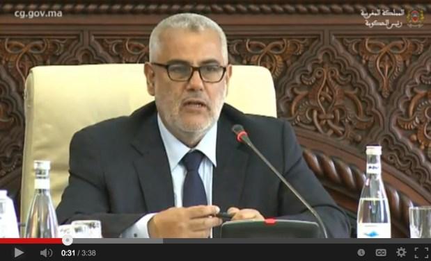 بنكيران: خاصني نولف 6 نساء في مجلس الحكومة (فيديو)