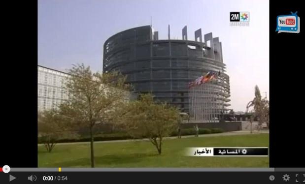 البرلمان الأوروبي.. صفعة قوية للبوليساريو