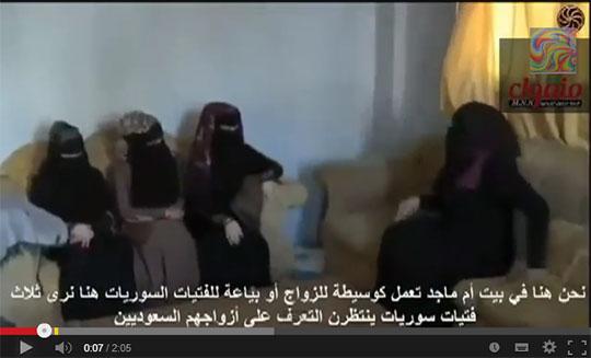 تقرير للتلفزيون الألماني: هكذا يستغل الخليجيون القاصرات السوريات (فيديو)