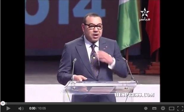 ساحل العاج.. الخطاب الملكي