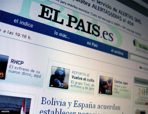 قضية الشريط الإرهابي.. المغرب وضع شكوى ضد إلباييس لدى النيابة العامة الإسبانية دجنبر الماضي