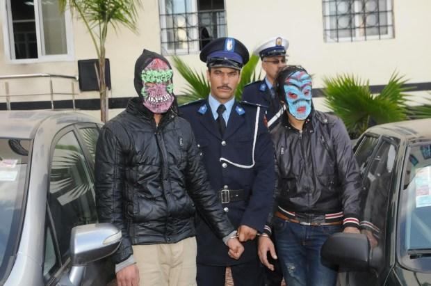 أزيلال.. اعتقال شخصين سطيا على وكالة بنكية