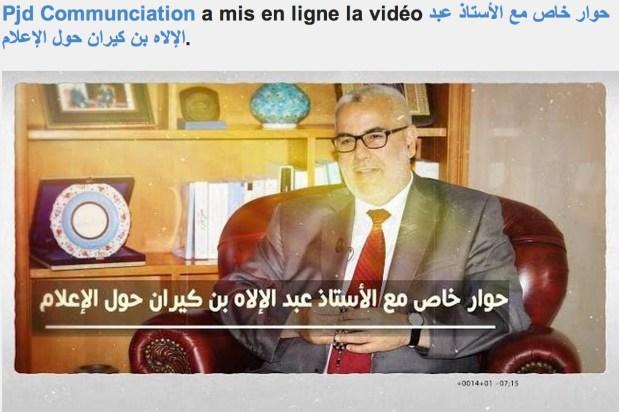 حوار مع بنكيران حول الإعلام.. حذف الفيديو بعد بثه (فيديو)