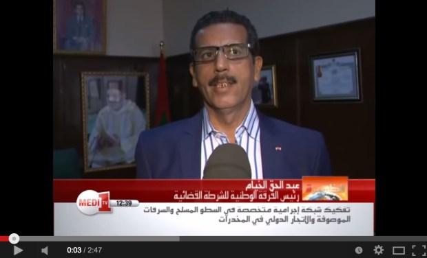 المغربي الذي كان يستعد للالتحاق بداعش..الشرطة توضح