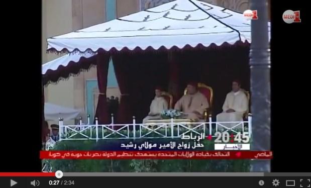 على ميدي 1 تيفي.. روبورتاج حول زفاف الأمير مولاي رشيد