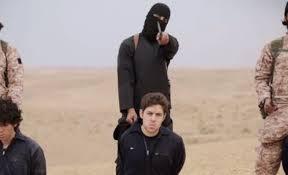 وزارة الخارجية: المغرب يدين إعدام الرهينة الأمريكي