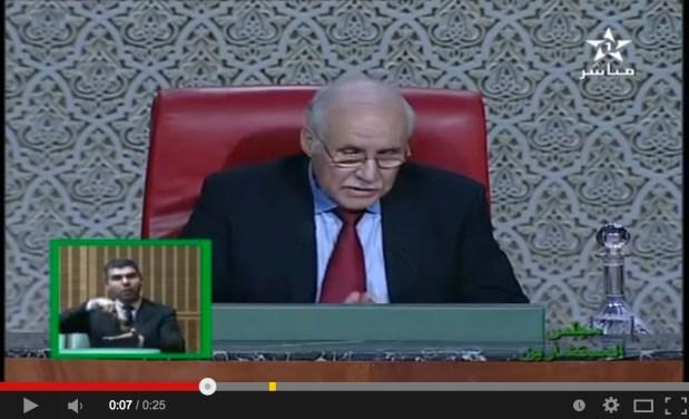 """بالفيديو.. قراءة الفاتحة على روح """"عبد الله بنكيران"""" في مجلس المستشارين"""