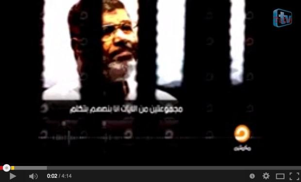 تسجيل صوتي.. مرسي من داخل المحكمة