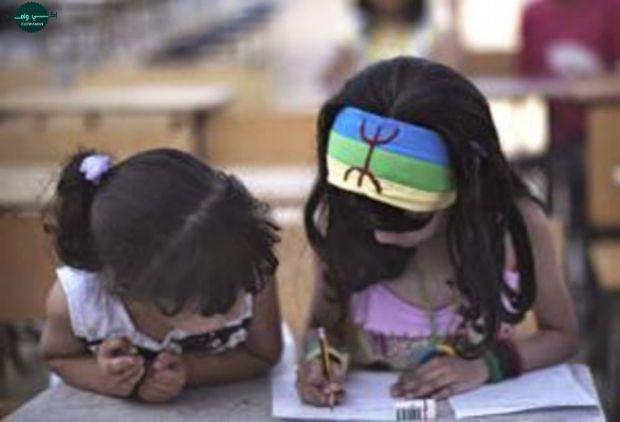 المؤسسات التعليمية في ورزازات.. باي باي اللغة الأمازيغية