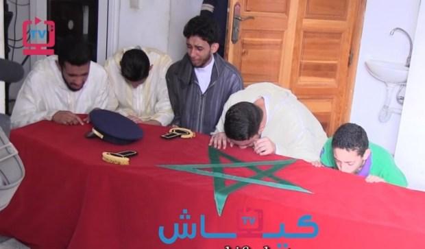 كازا.. جنازة الطيار ياسين بحثي