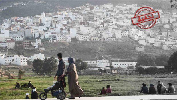 """ج1. رحلة أم علي من تطوان إلى """"أرض الخلافة"""".. مغربية تحكم الدواعش!! (فيديو)"""