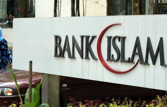 سينطلق العمل بها في 2016.. وضع 11 طلبا لإنشاء بنوك إسلامية في المغرب