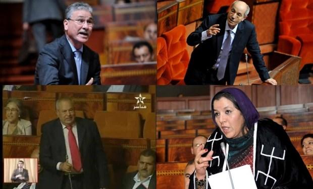 رواد الأمازيغية في البرلمان وزراء ونواب ومستشارون.. الدستور ها هو والترجمة فينا هي!! (فيديوهات)