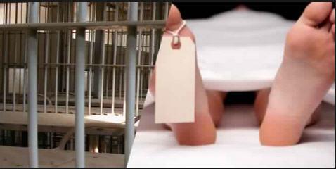 سجن سلا.. شجار بين سجينين ينتهي بسقوط قتيل
