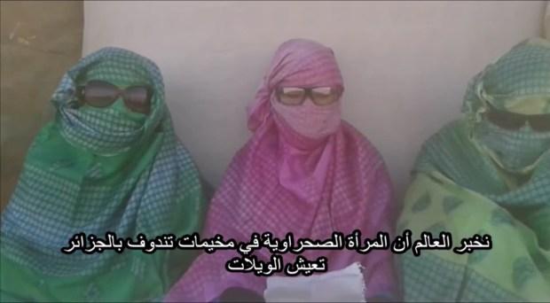 صرخة صحراوية من تندوف: البوليساريو جعلت من النساء آلة للإنجاب