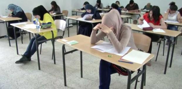 إلى التلاميذ.. تواريخ الامتحانات