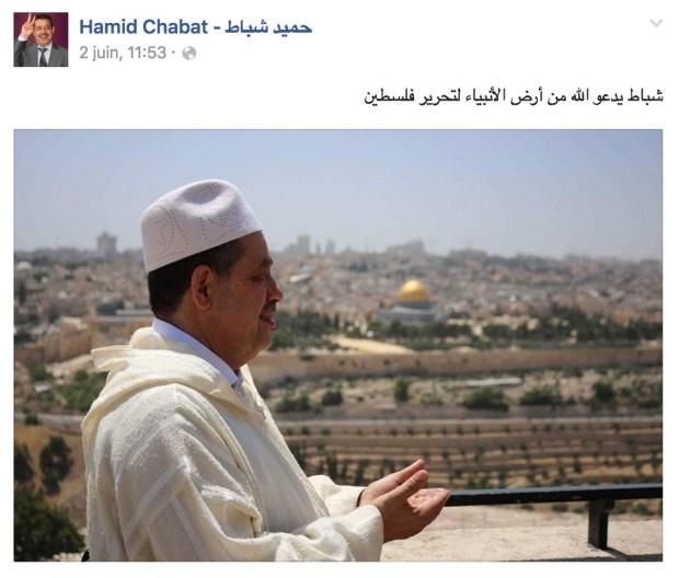 فلسطين.. شباط يدعو الله