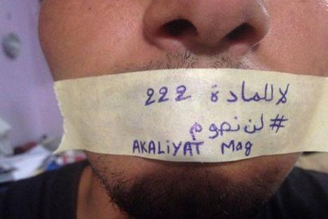مغاربة ماشي مسلمين.. حملة لإسقاط عقوبة الإفطار في رمضان!!