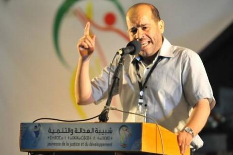 رفضت اتهامهم بالإرهاب والتطرف.. شبيبة البيجيدي تدافع عن أعضائها المعتقلين