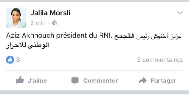 برلمانية سابقة من التجمع: أخنوش رئيسا للحزب!!