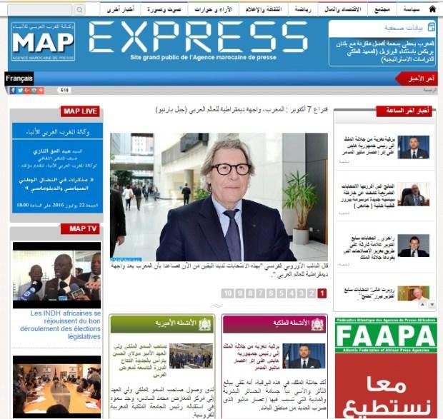 لاماب وتعيين ابن كيران.. اللي زربو ماتو!!