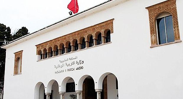 العمل بالعقود.. مباراة وزارة التربية الوطنية بعد غد الجمعة