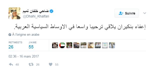 مغردون مغاربة يردون على ضاحي خلفان: لا تتدخل في ما لا يعنيك