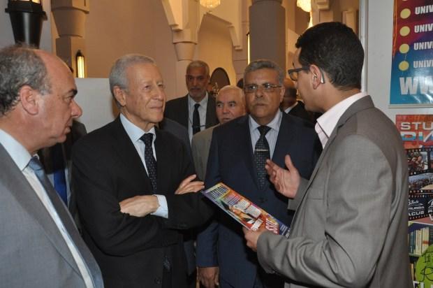 قصر المؤتمرات/ مراكش.. بلمختار في ملتقى الطالب (صور)