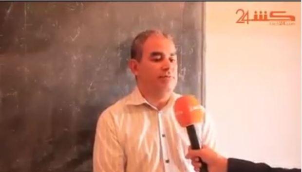 الأستاذ المتهم بالاعتداء على تلميذة في مراكش: أنا مريض بالاكتئاب وهي اللي جبدات!
