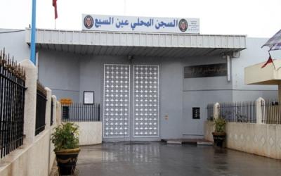 إدارة عكاشة: محامون خرقوا القانون بالتقاطهم صورا من داخل السجن