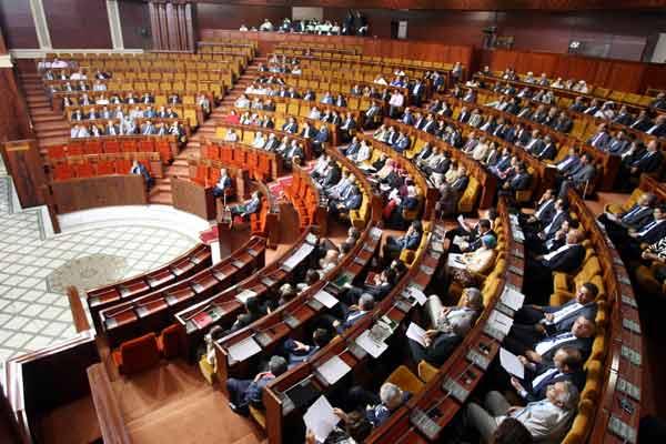 بسبب مناورة تدليسية.. المحكمة الدستورية تلغي مقعد برلماني عن حزب الاستقلال