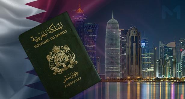 قطر وإلغاء الفيزا بالنسبة إلى المغاربة.. ماشي شي إلغاااااااء!!