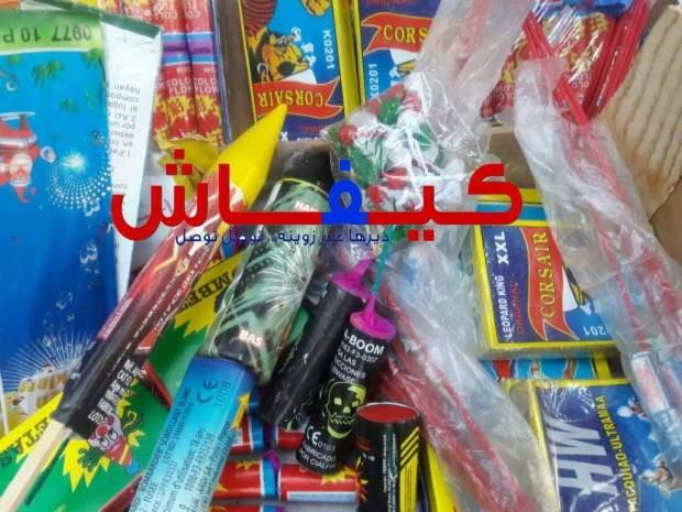 ميسي/ الوردة/ الثومة/ بلادن/ داعش.. قنبول بالأشكال والألوان يغزو الأسواق المغربية في عاشوراء (صور)