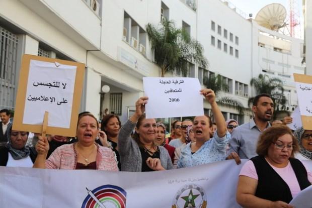 """وقفة هي ضد """"الحگرة والاستبداد"""".. موظفو دار البريهي يحتجون!"""