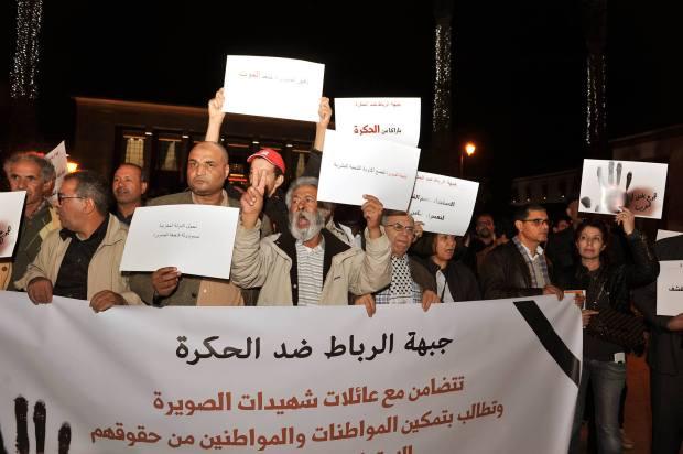 بالصور من الرباط.. وقفة احتجاجية بعد فاجعة الصويرة