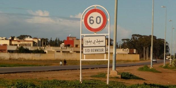 سيدي بنور.. الفايس بوك حرّم على رئيس المجلس طوموبيل ب40 مليون سنتيم!!