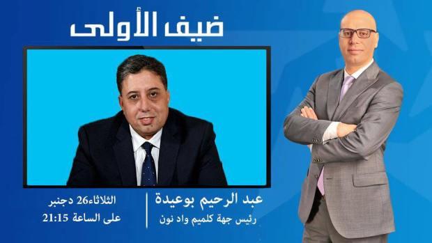 """برنامج """"ضيف الأولى"""".. التيجيني يعلن عدم بث حلقة عبد الرحيم بوعيدة"""